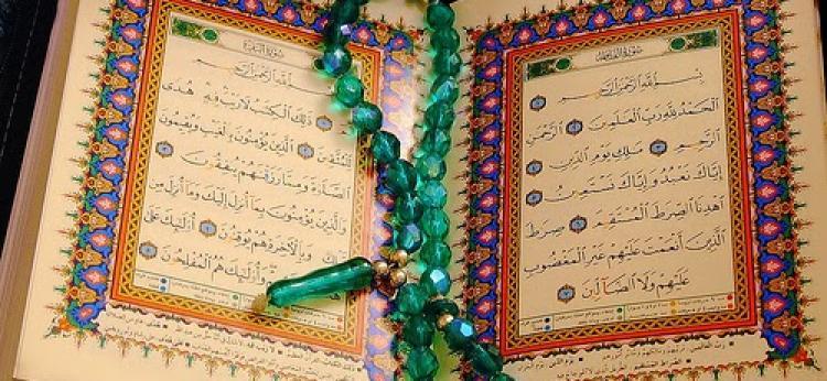 Pengumuman Hasil Pre-Test Baca Tulis Al-Qur'an (BTQ) Prodi PAI TA 2019/2020
